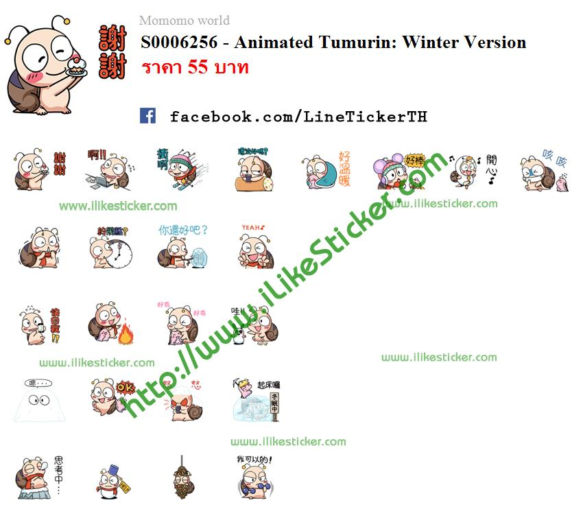 Animated Tumurin: Winter Version