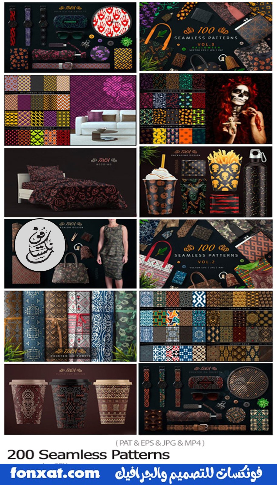 Download a set of 200 designs pattern print design on the materials group No.2