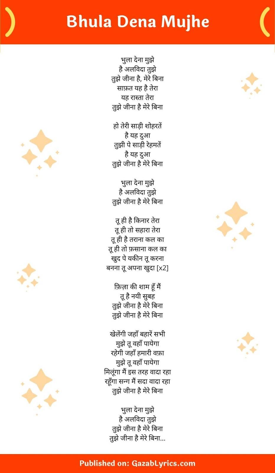 Bhula Dena Mujhe lyrics image