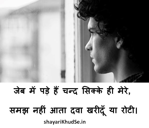Gulzar Shayari in Hindi 2 Lines, Gulzar Shayari in Hindi Love