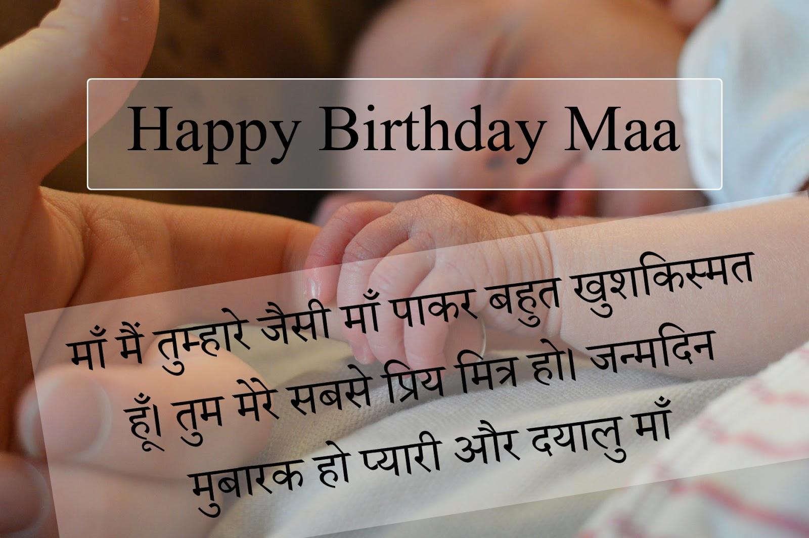 Happy Birthday Mom Birthday Wishes For Mother In Hindi