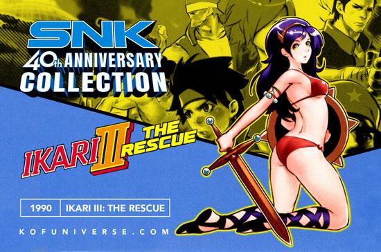 https://www.kofuniverse.com/2010/07/ikari-iii-rescue-1990.html