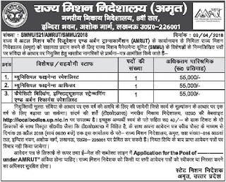 UP Local Bodies Recruitment 2018 Finance Officer, Specialist