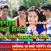 Chhattisgarh Rojgar Samachar Result May 2021 | छग रोजगार समाचार परीक्षा परिणाम मई 2021 | Cg Employment News Result 2021 | Jobskind.com