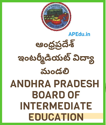 intermdiate new admissions 2020-21 guidelines official website link