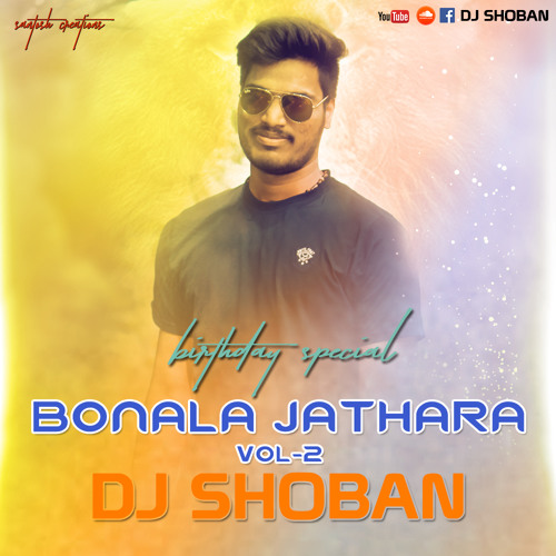 New Mashup Mp3 2018 Download: Djoffice Songs Free Download