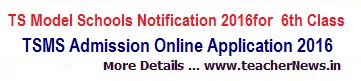 TS Model School Admission Notification, online Application form link