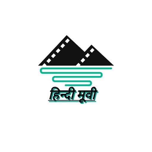 लेटेस्ट हिन्दी मूवी