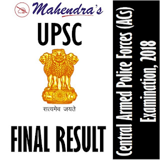 UPSC | Central Armed Police Forces (ACs) Examination, 2018 | Final Result