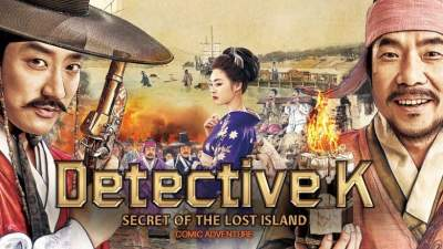 Detective K - Secret of the Lost Island 2015 Hindi Korean Dual Audio Full Movies 480p