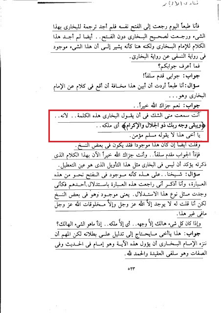 albani mengkritik imam bukhari