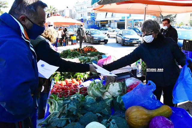 Ενημερωτική εκστρατεία από τον Αγροτοκτηνοτροφικό Σύλλογο Αργολίδας για το νομοσχέδιο των λαϊκών αγορών