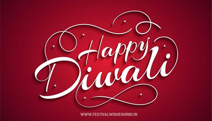 Festival of Diwali With happy diwali photo and wallpapers
