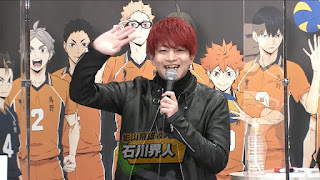 "Hellominju.com : ハイキュー!! TO THE TOP ジャンプフェスタ2021   石川界人    Haikyū!! Jump Festa""   Hello Anime !"