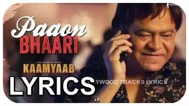Paaon-Bhaar-Lyrics-Ash-King