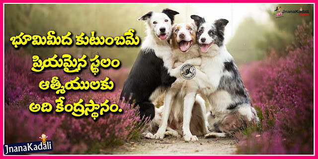 Here is a Telugu Language Best Happy Evening Beautiful Quotes, Good Evening Messages in Telugu, Telugu New Good Evening Wishes Quotations Messages, Best Telugu Subhasaayantram Quotes images, Success of Life Quotes in Telugu, Good Evening Sayings in Telugu Font Free.