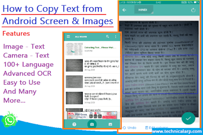 Copy Text from Android Screen, Images & Copy Unselectable Text