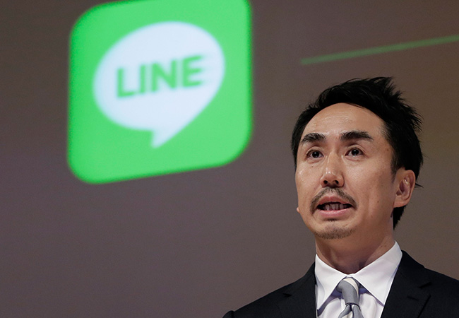 Tinuku Line to raise $1.3 billion via convertible bonds for LINE Pay