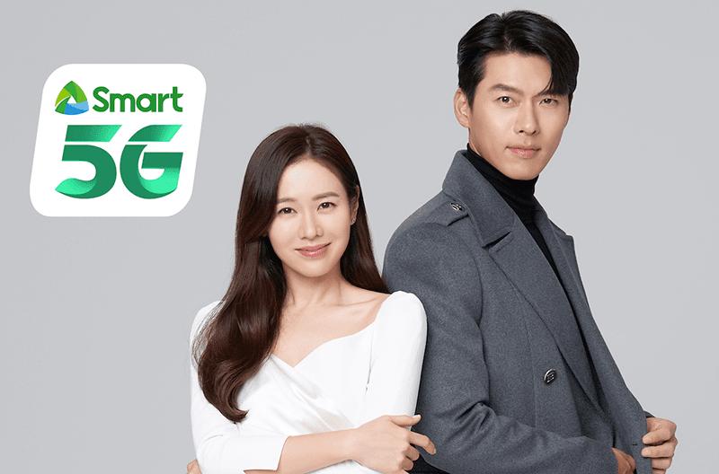 Hyun Bin and Son Ye Jin starred in the latest Smart TVC