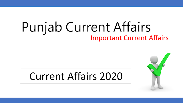 Punjab Current Affairs