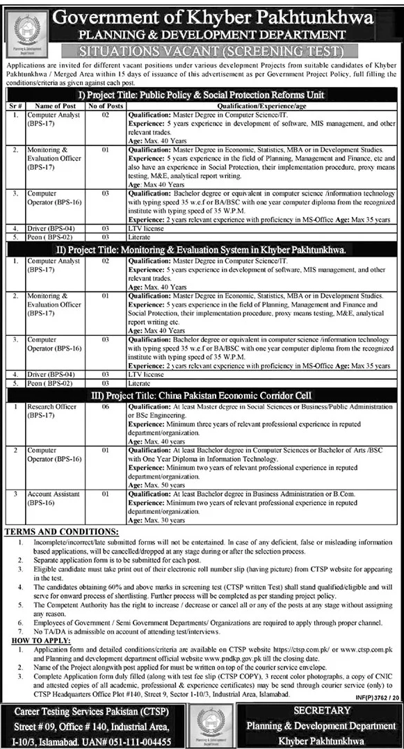 Planning & Development Department Job Advertisement in Pakistan - Apply Now - www.ctsp.com.pk
