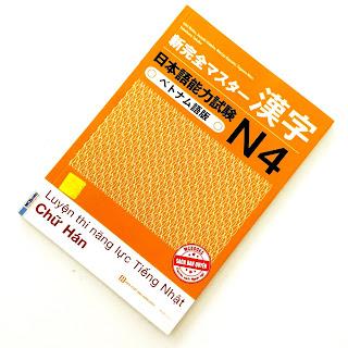 Luyện thi năng lực Tiếng Nhật N4 – Chữ Hán.