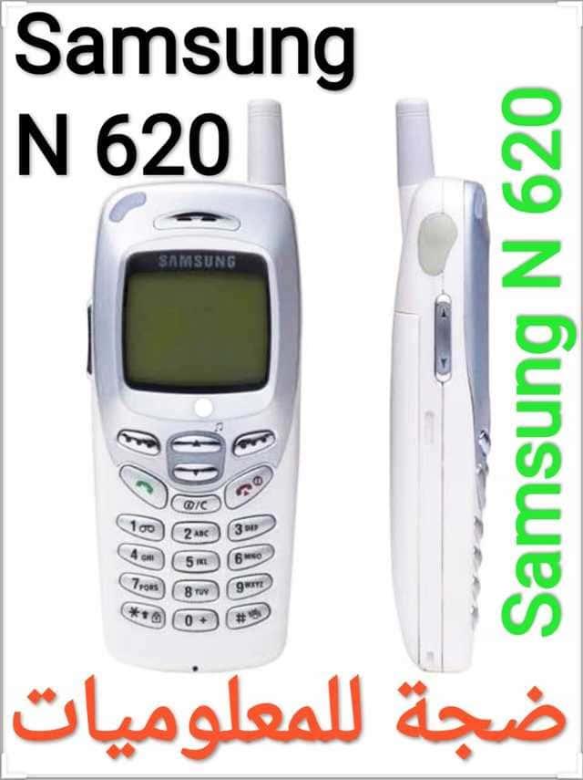 هاتف تليفون Samsung N620 جوال سامسونج Samsung تعرف مواصفات و سعر الـ تليفون مع مميزات و عيوب الـ تليفون