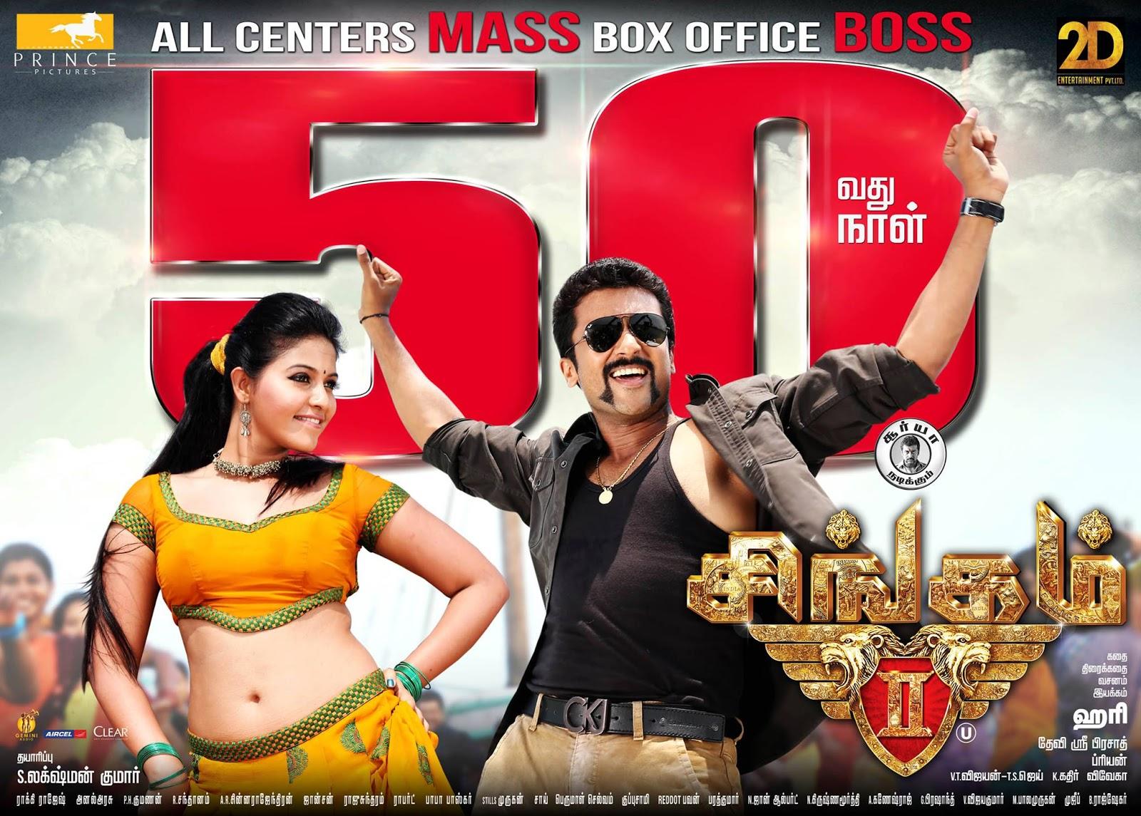 D day tamil full movie : Film festival program
