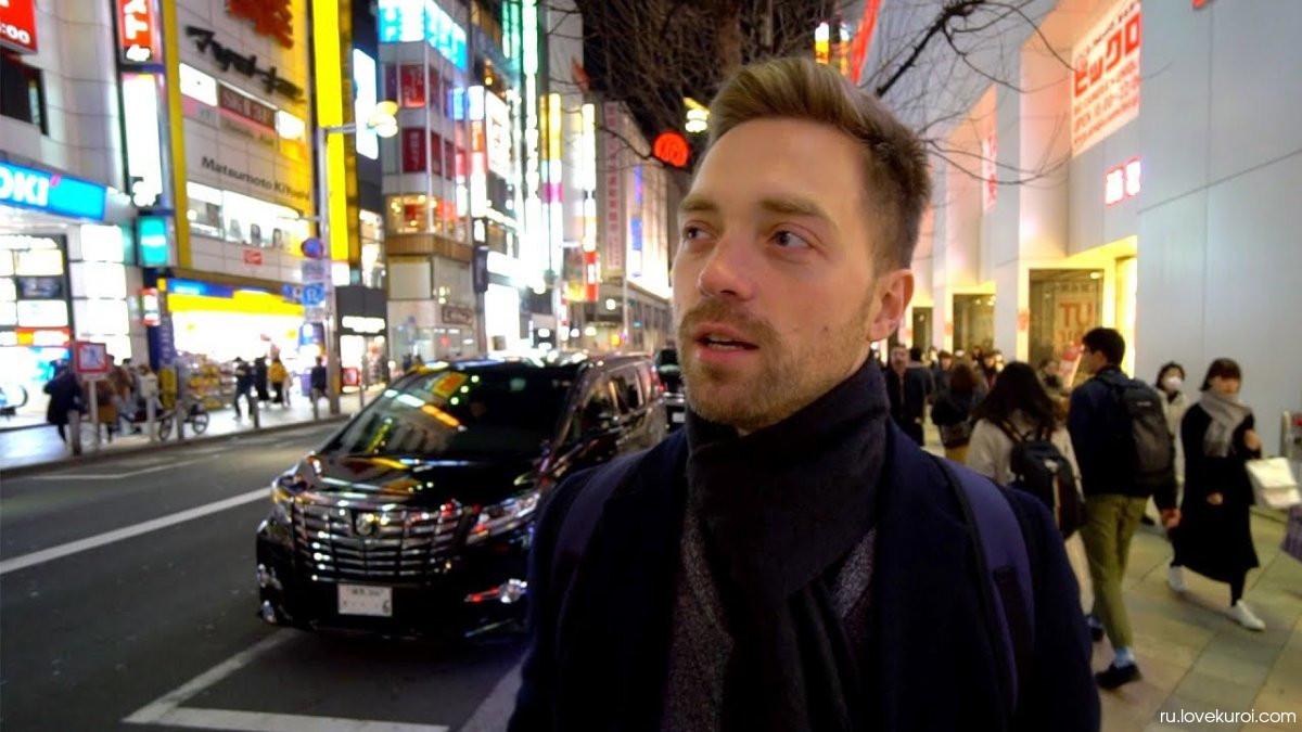 Сергей Куваев на улицах осеннего Токио