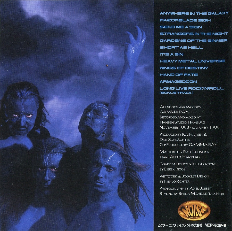 Cries from the Quiet World: Gamma Ray