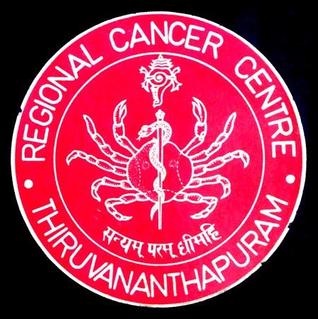 Thiruvananthapuram RCC Recruitment 2020