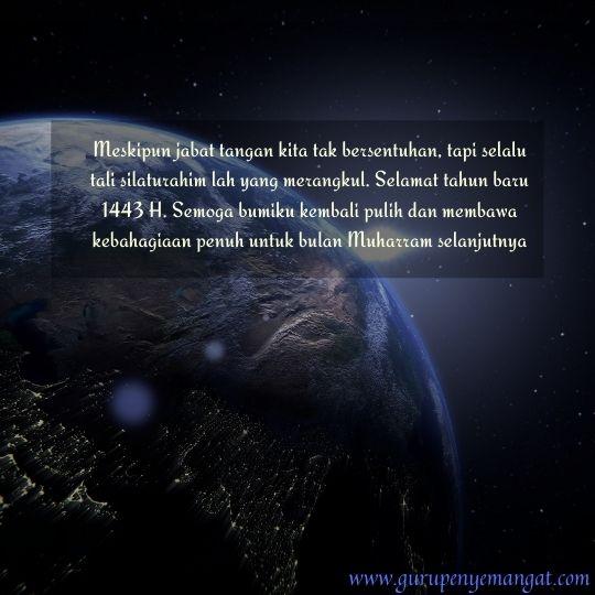 Kartu Ucapan Selamat Tahun Baru Islam 1443 H 7