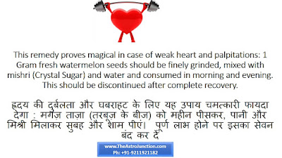 Remedy for weak heart and palpitations-gaurav malhotra-astro junction