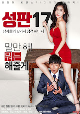 Stage 17 Men's 17 Sexual Fantasies (2017) [เกาหลี 18+]