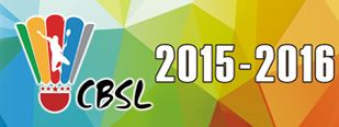 China Badminton Super League 2015-2016 live streaming and videos