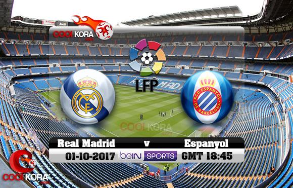 مشاهدة مباراة ريال مدريد وإسبانيول اليوم 1-10-2017 في الدوري الأسباني