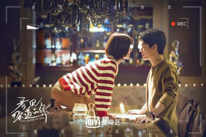 Download Drama China Flavour It's Yours Sub Indo Batch