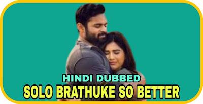 Solo Brathuke So Better Hindi Dubbed Movie