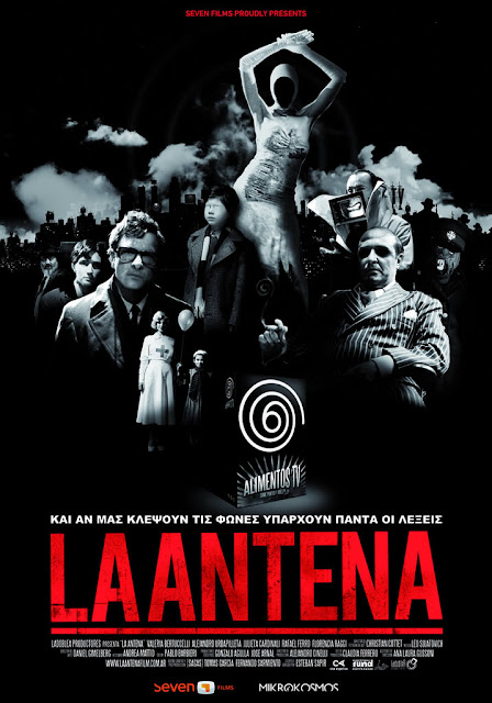 La antena (2007) ταινιες online seires xrysoi greek subs