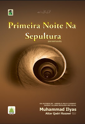 Download: Primeira Noite Na Sepultura pdf in Portuguese