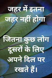 sad life quotes in hindi with images