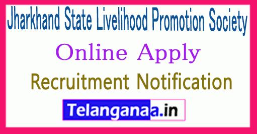 Jharkhand State Livelihood Promotion Society JSLPS Recruitment Notification
