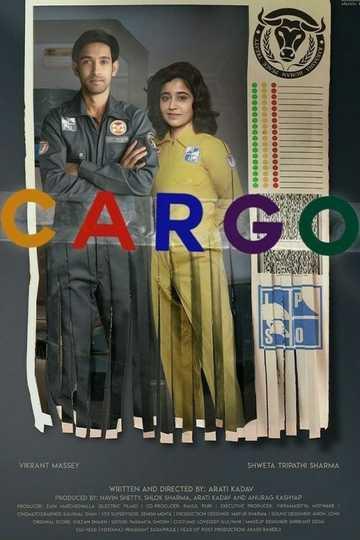 Cargo 2020