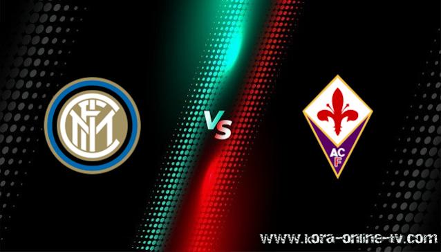 مشاهدة مباراة فيورنتينا وانتر ميلان بث مباشر الدوري الايطالي