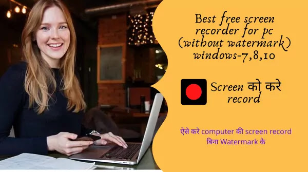 best-screen-recorder-for-pc