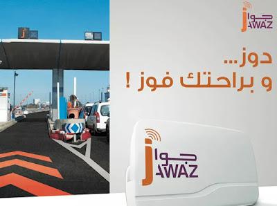 Consultez solde jawaz autoroutes Maroc et savoir le recharger