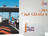 Savoir solde jawaz autoroutes Maroc et le recharger par application ou carte bancaire