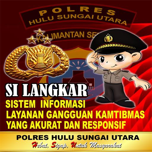 POLRES HSU - LAUNCHING SILANGKAR