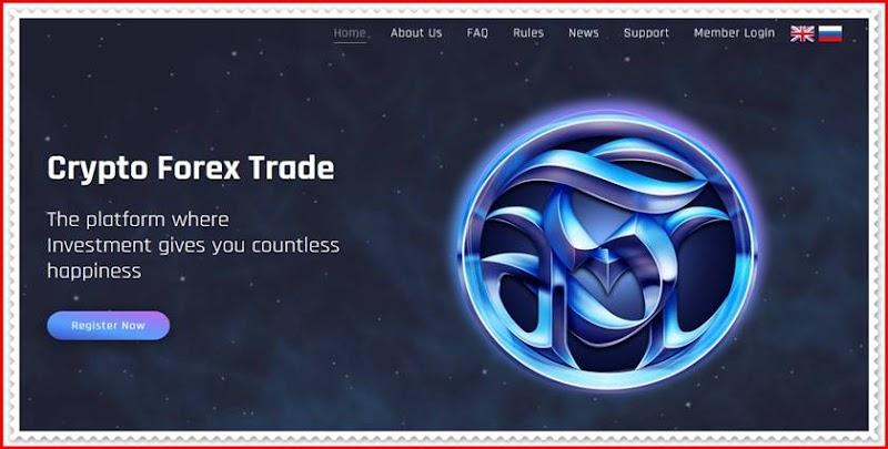Мошеннический сайт crypto-fx.trade – Отзывы, развод, платит или лохотрон? Мошенники