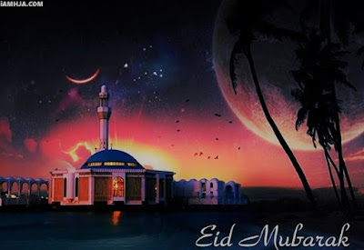 Eid Mubarak Images 2020: Photos, Pics, Messages & Greetings Quotes 1